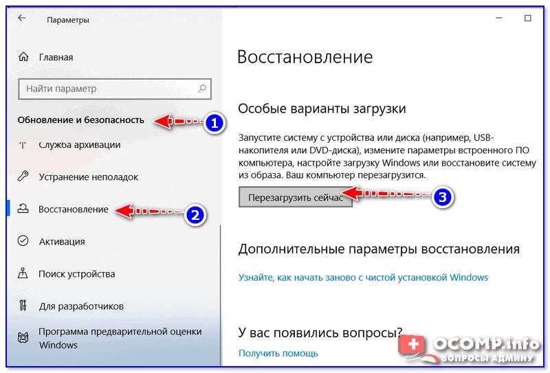 Osobyie-variantyi-zagruzki-800x543.png