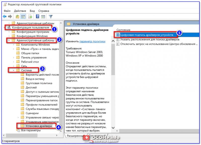 Redaktor-lokalnoy-gruppovoy-politiki-800x579.png