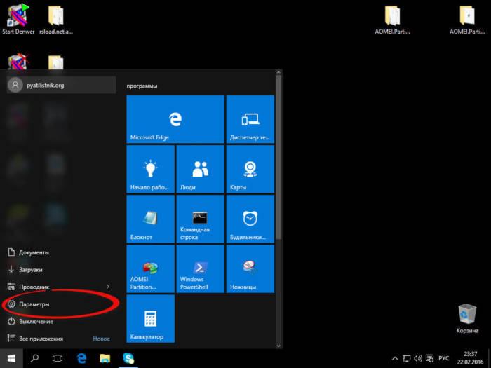 Kak-udalit-avatar-v-windows-10-v-dva-klika-2.jpg