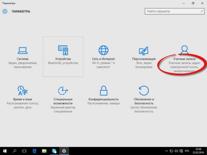 Kak-udalit-avatar-v-windows-10-v-dva-klika-3.jpg