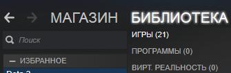 1490722300_pereustanovit_steam_4.png