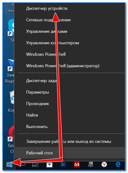 Pravoy-knopkoy-myishki-po-PUSK.png