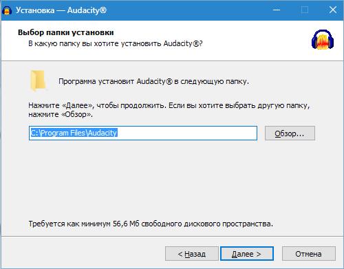 Ustanovka-Audacity-4.png