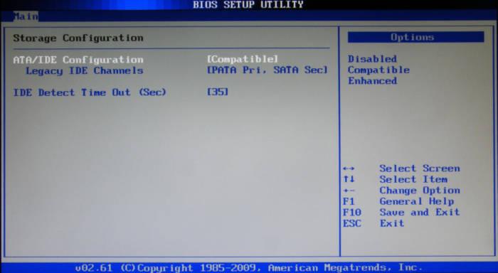 nastrojki-Bios-v-kartinkah-%E2%84%9611.jpg