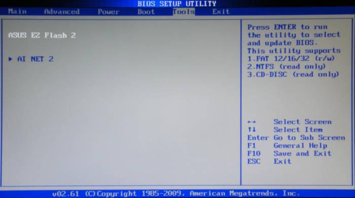 nastrojki-Bios-v-kartinkah-%E2%84%9620.jpg