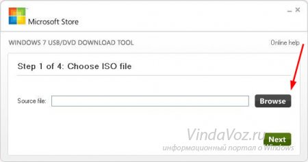 1357529674_download_tool_1.jpg
