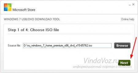 1357529702_download_tool_3.jpg