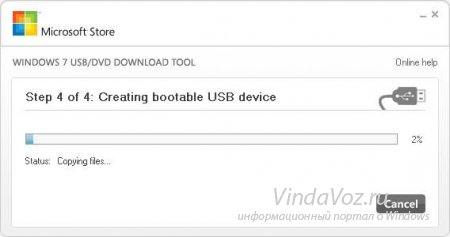 1357529747_download_tool_8.jpg