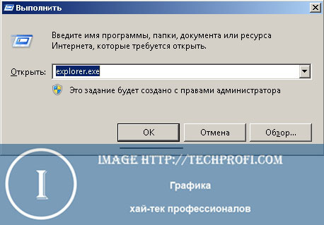 okno-vipolnit-v-windows.jpg