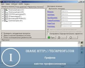 programma-avz.jpg