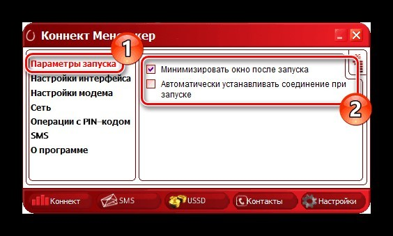 Настройка USB модема: с помощью встроенного ПО и в Windows