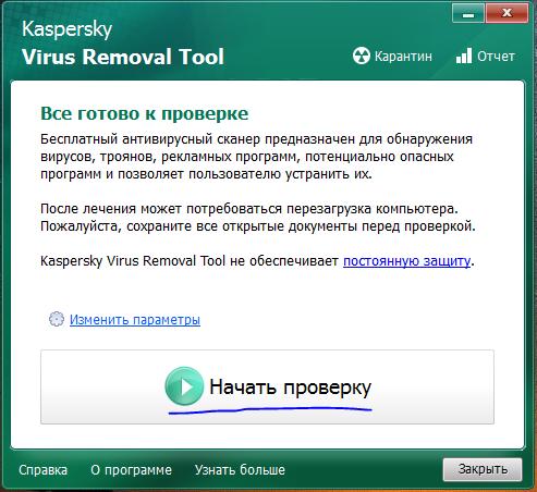 kvrt_start.png