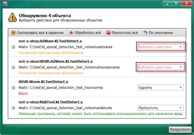 kvrt_virus_remove.png