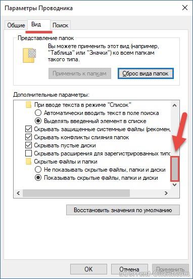 screen8838.jpg