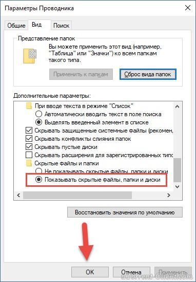 screen8839.jpg