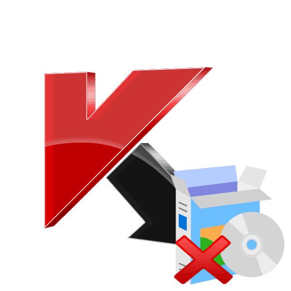 Ne-ustanavlivaetsya-Antivirus-Kasperskogo-na-windows-7.png