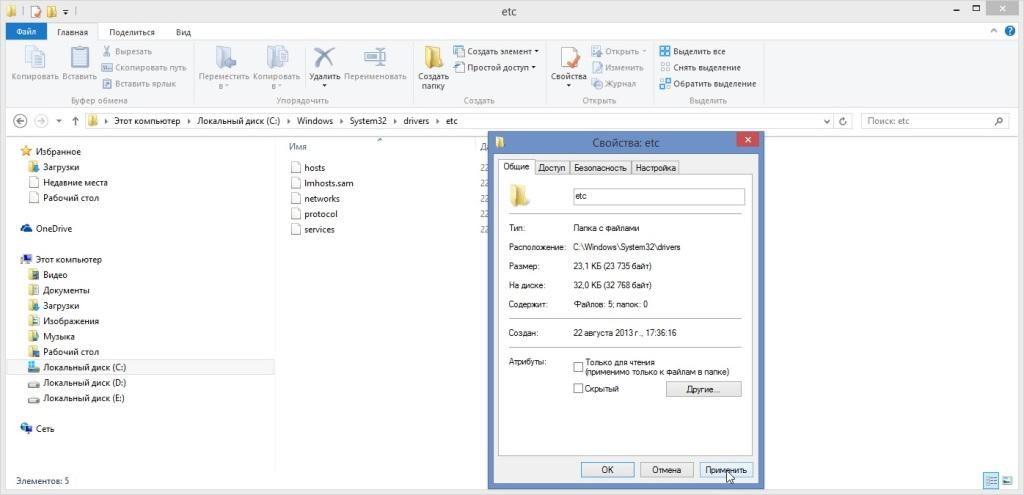hosts-1024x495.jpg