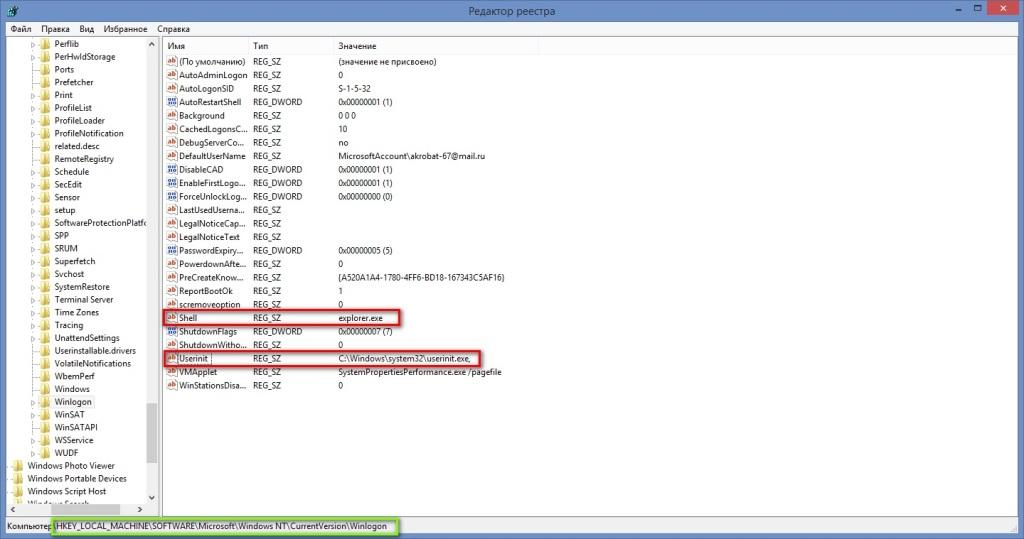 reestr-editor-1024x539.jpg