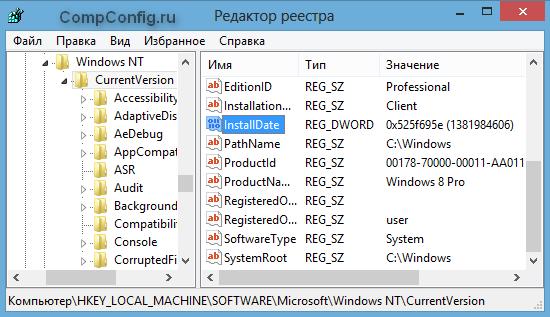 reestr-data-ustanovki.png