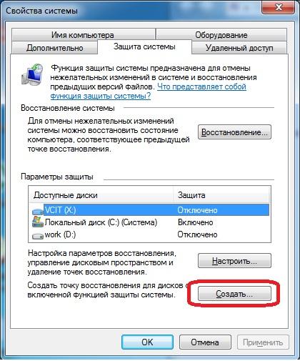 zachita_sistemi_sozdat.jpg