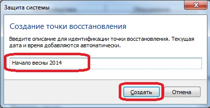 zachita_sistemi_sozdat_sozdat.jpg