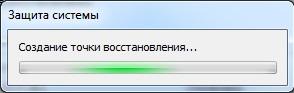 zachita_sistemi_sozdat_sozdat_idet.jpg