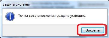 zachita_sistemi_sozdat_sozdat_zakrit.jpg