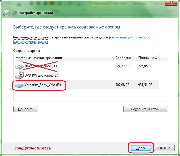 18_Disk.jpg