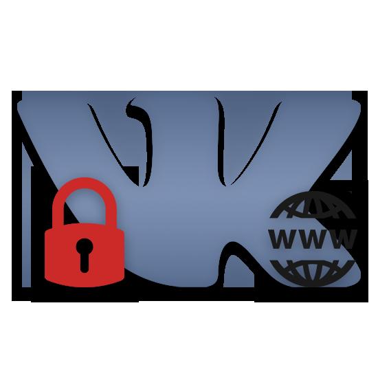 Kak-zablokirovat-sayt-VKontakte-na-kompyutere.png