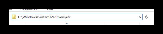 Primer-polnogo-puti-v-papke-etc-v-sistemnom-razdele-cherez-provodnik-OS-Vindovs.png
