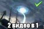 2-video-v-1.png
