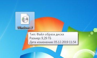 образ-windows-из-папки.jpg