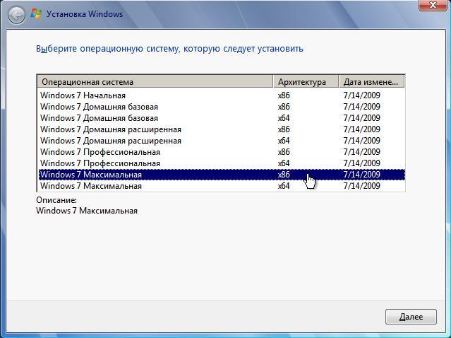 windows 7 x86.jpg