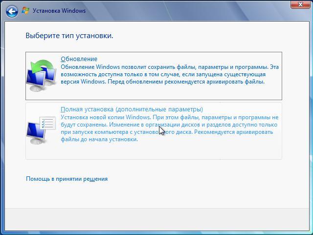 windows 7 polnaya.jpg