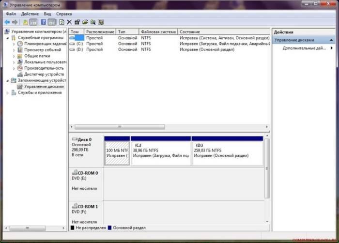 Управление-дисками.jpg