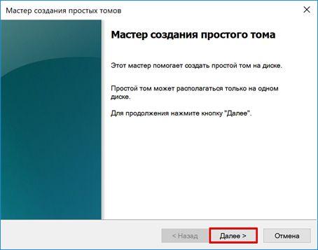 pochemu-windows-ne-videt-zhestkij-disk-i-chto-s-jetim-delat-image6.jpg