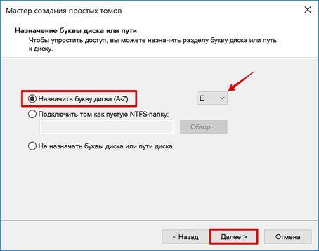pochemu-windows-ne-videt-zhestkij-disk-i-chto-s-jetim-delat-image8.jpg