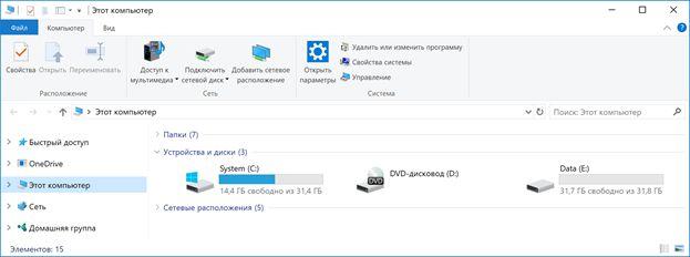 pochemu-windows-ne-videt-zhestkij-disk-i-chto-s-jetim-delat-image22.jpg
