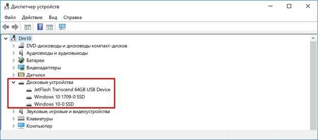 pochemu-windows-ne-videt-zhestkij-disk-i-chto-s-jetim-delat-image23.jpg