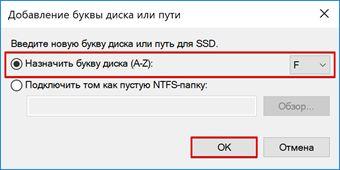 pochemu-windows-ne-videt-zhestkij-disk-i-chto-s-jetim-delat-image27.jpg
