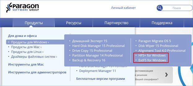 pochemu-windows-ne-videt-zhestkij-disk-i-chto-s-jetim-delat-image31.jpg