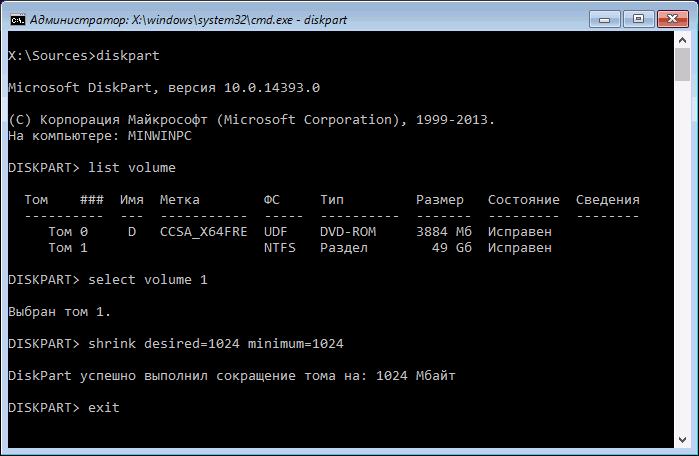 shrink-volume-diskpart-win-10-install.png