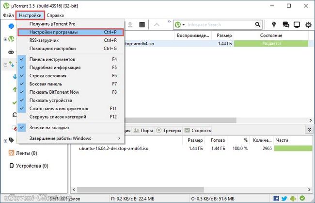 screen8841.jpg