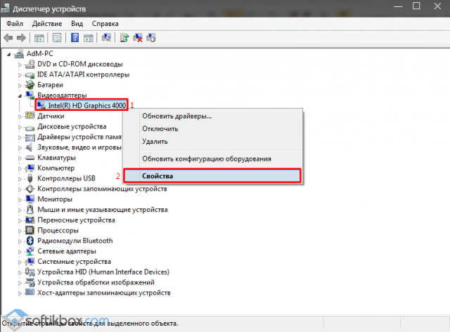 64ecb491-5c43-4fb8-b483-c8ff1248168f_640x0_resize.png