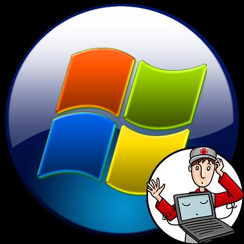 Zavisanie-kompyutera-s-operatsionnoy-sistemoy-Windows-7.png