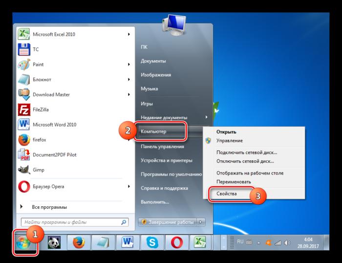 Perehod-v-svoystva-kompyutera-cherez-kontekstnoe-menyu-v-menyu-Pusk-v-Windows-7.png