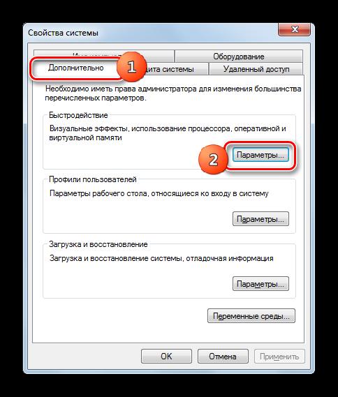 Perehod-v-parametryi-byistrodeystviya-iz-vkladke-Dopolnitelno-okna-Svoystva-sistemyi-v-Windows-7.png