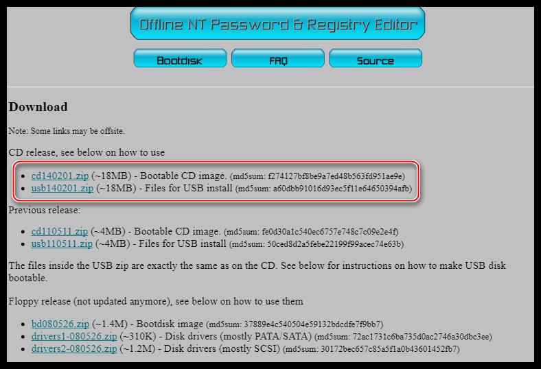 Ssyilka-na-zagruzku-versiy-programmyi-Offline-NT-Password-Registry-Editor-dlya-kompakt-diska-i-flesh-nakopitelya.png