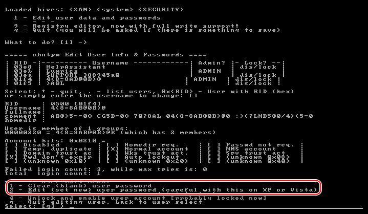 Vyibor-sposoba-sbrosa-parolya-Administratora-v-utilite-Offline-NT-Password-Registry-Editor-v-Windows-XP.png