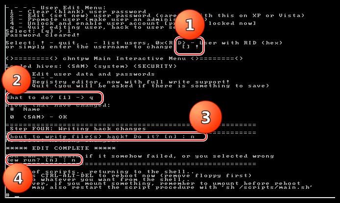 Zavershenie-rabotyi-skripta-redaktirovaniya-uchetnyih-zapisey-v-utilite-Offline-NT-Password-Registry-Editor-dlya-sbrosa-parolya-v-Windows-XP.png
